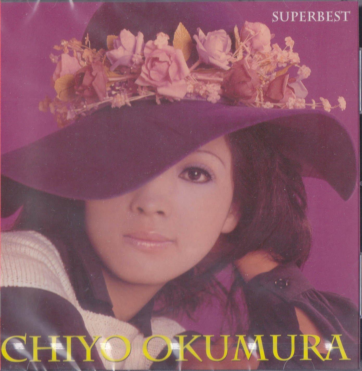 Chiyo Okumura / 奥村チヨ